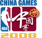 nba china games